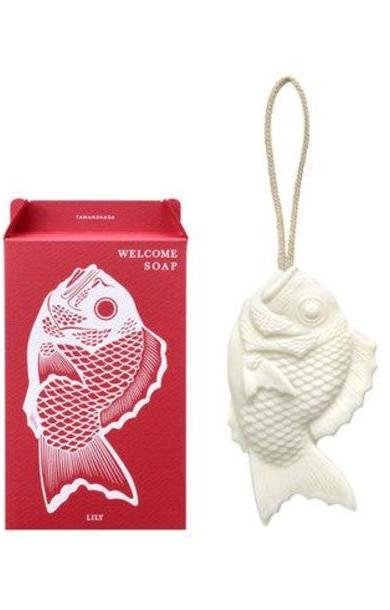 Welcome Soap Fish Shape Lily