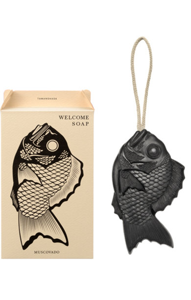 Welcome Soap Fish Shape Muscovado